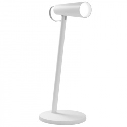 Настольная лампа Xiaomi Mijia Charging Table Lamp MJTD03YL